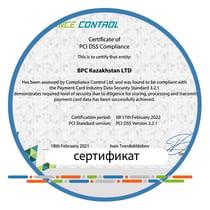 Certificate_2_1_KZ